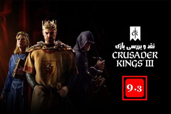 نقد و بررسی بازی Crusader Kings III