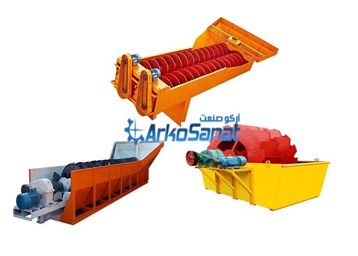 خرید و فروش ماسه شور یا ماسه شوی یا ماسه شور حلزونی ( مارپیچی ) 7 و 9 متری و پاکتی با قیمت مناسب