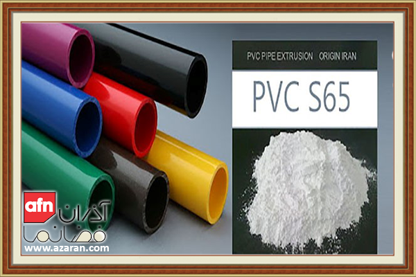 افزودنی های کاربردی در محصولات پی وی سی