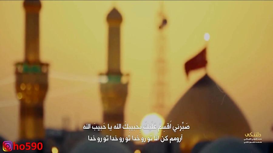 محمد فصولی