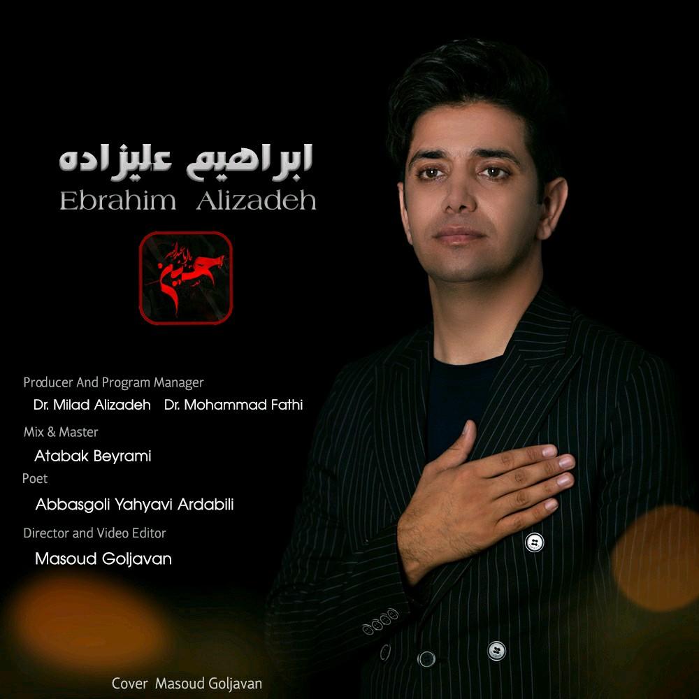 http://s15.picofile.com/file/8408895642/03Ebrahim_Alizadeh_Sahraye_Karbala.jpg