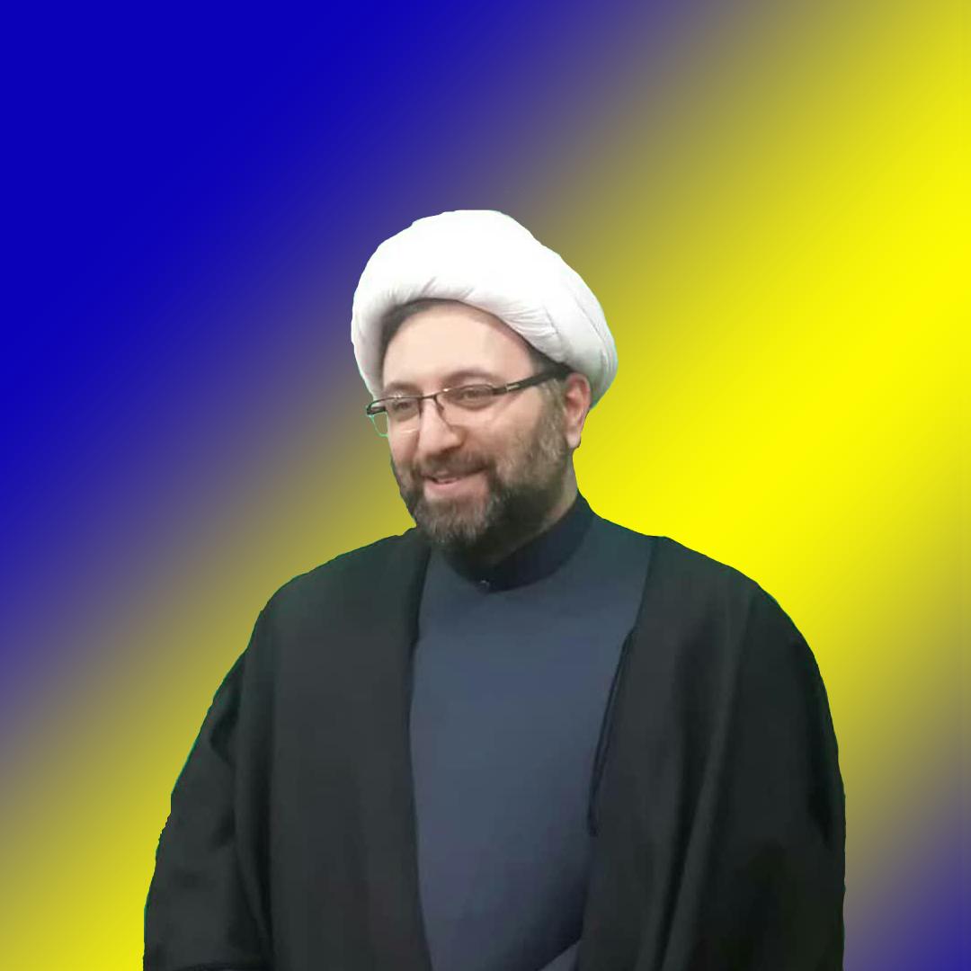 تمثال استاد حجت الاسلام و المسلمین دکتر کامران اویسی
