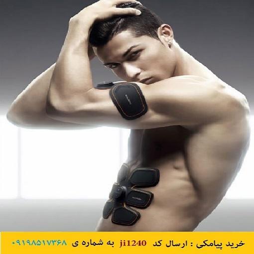 دستگاه ماساژور باشگاه شخصی لاغر کننده gym