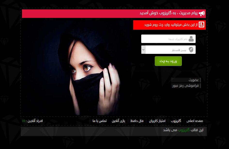 http://s15.picofile.com/file/8410151384/golrizweb_ir_79.png