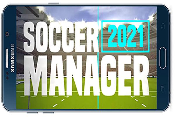 بازی اندروید Soccer Manager 2021